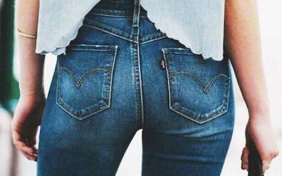 3 tips para elegir correctamente un pantalón